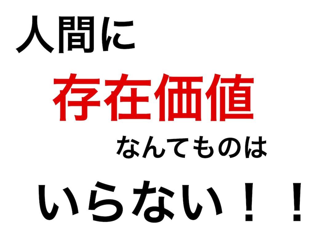 f:id:yoshidashuan:20160413111101j:image