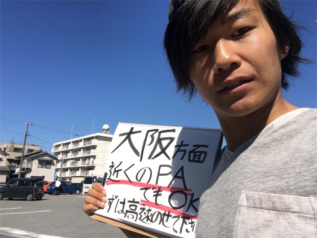 f:id:yoshidashuan:20160513095439j:image