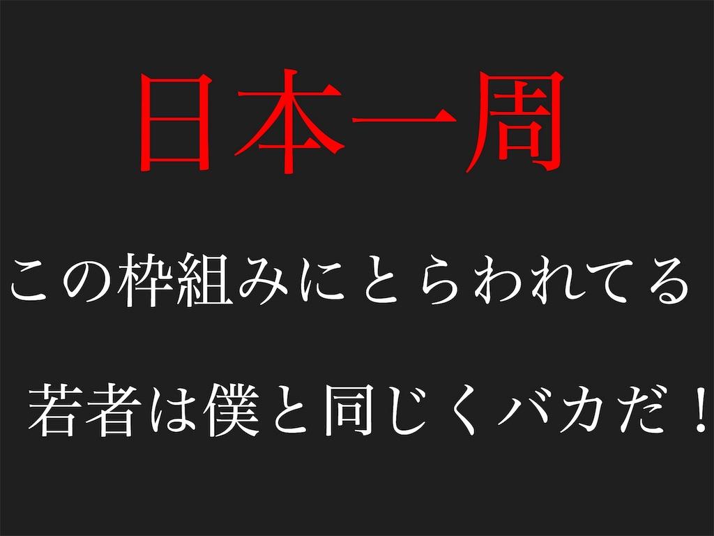 f:id:yoshidashuan:20160621162419j:image