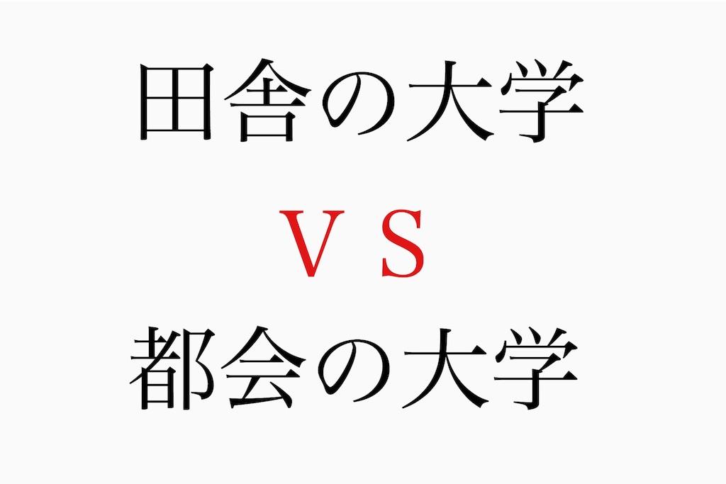 f:id:yoshidashuan:20160804173939j:image