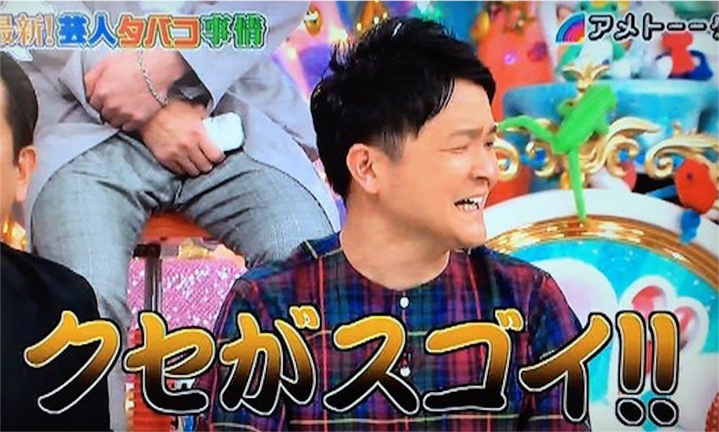 f:id:yoshidashuan:20160805221351j:image