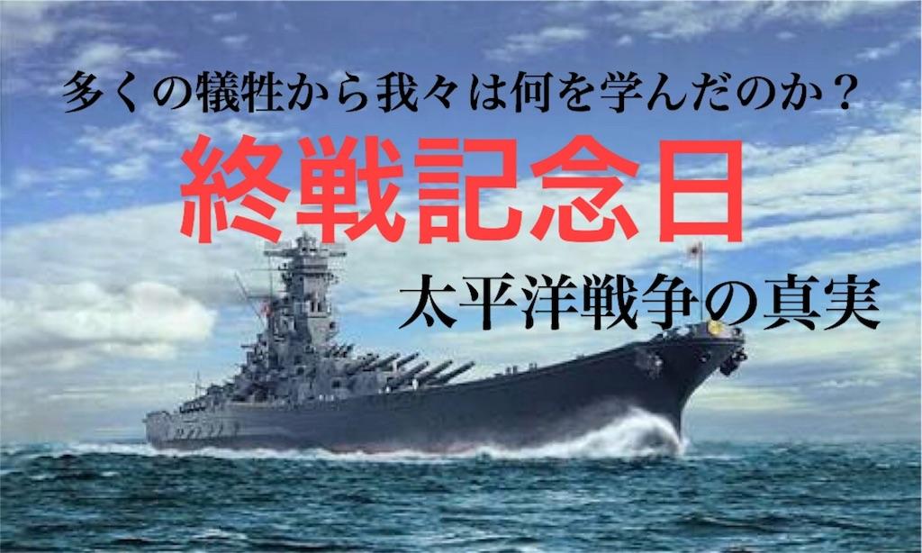 f:id:yoshidashuan:20160815210956j:image