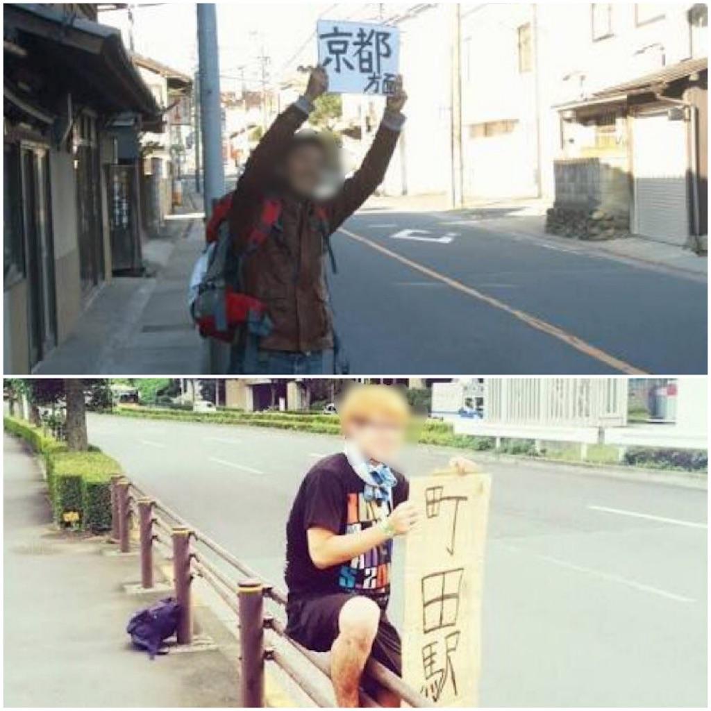 f:id:yoshidashuan:20160816094447j:image