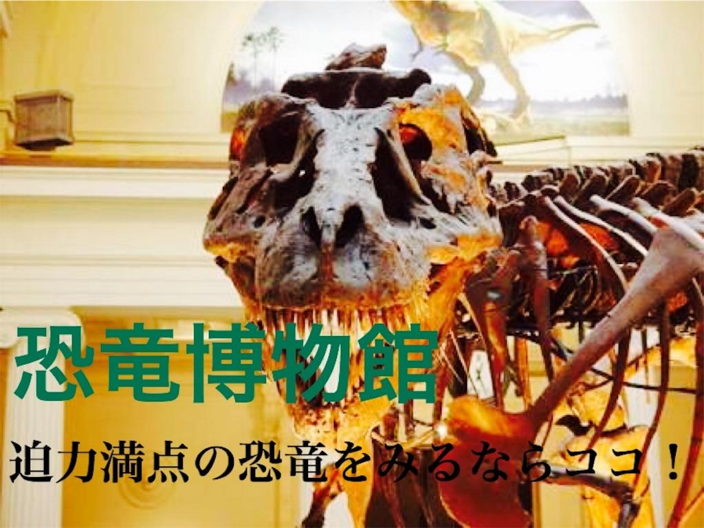 f:id:yoshidashuan:20160817133254j:image