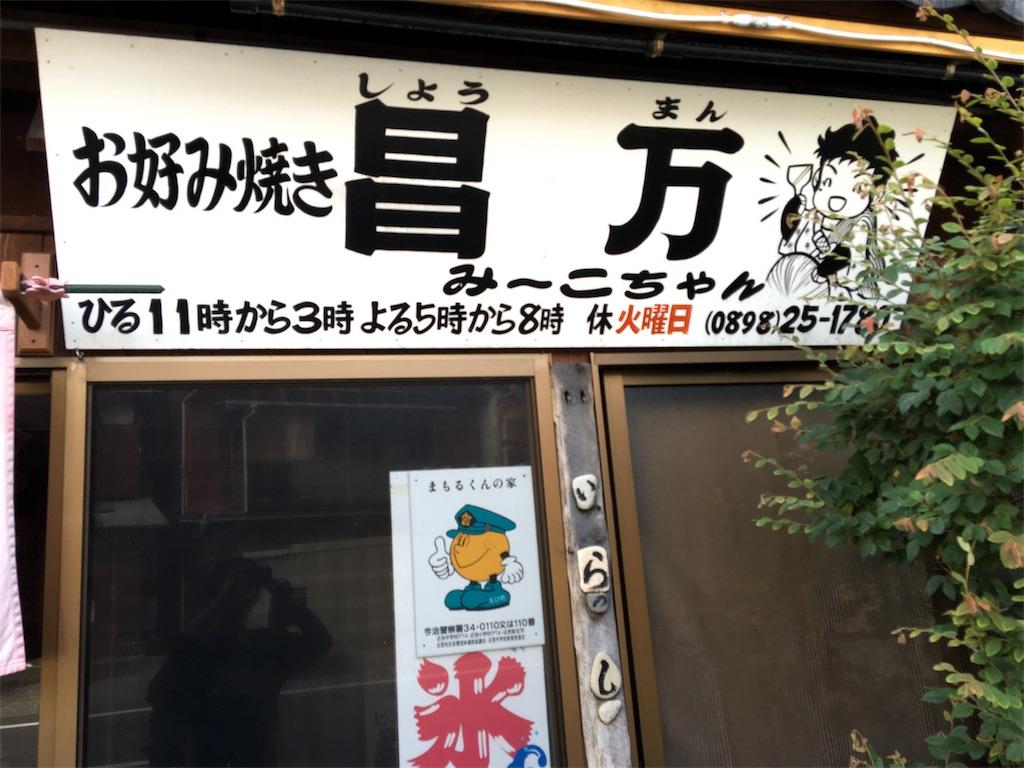f:id:yoshidashuan:20160918173733j:image