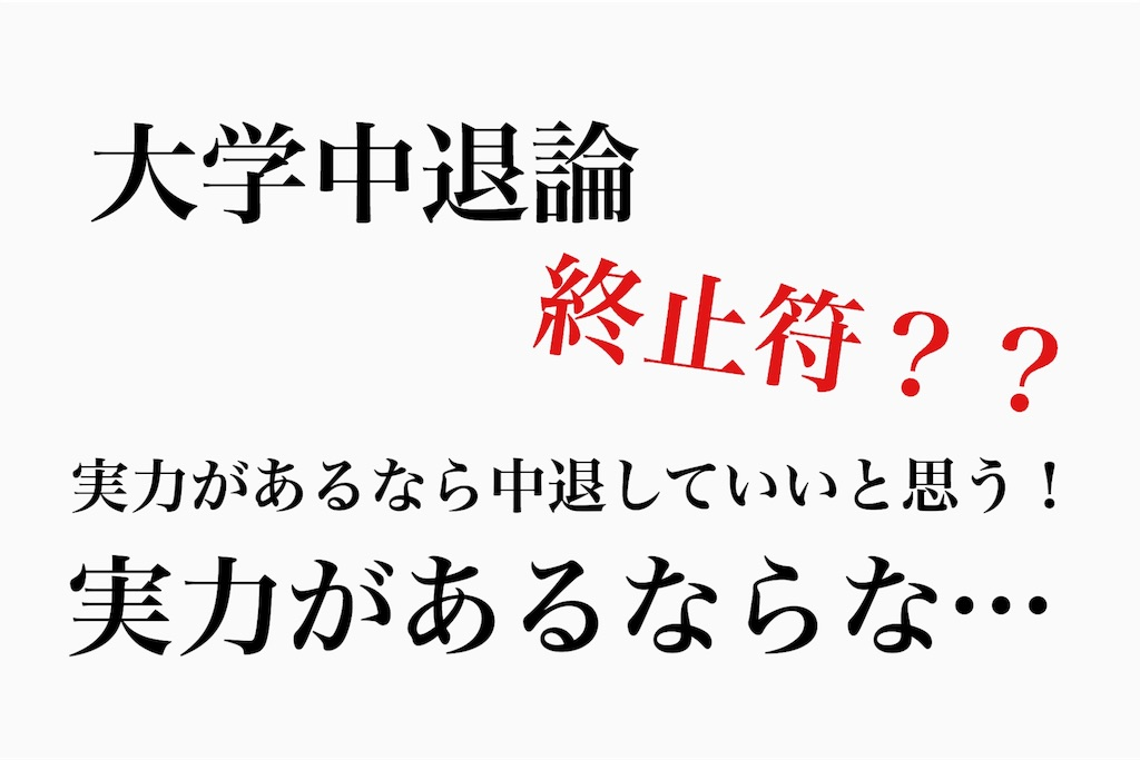 f:id:yoshidashuan:20160923024030j:image