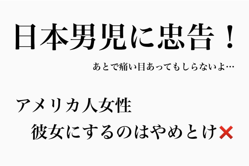 f:id:yoshidashuan:20160926210658j:image