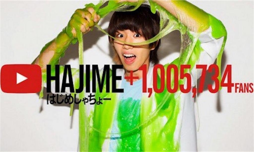 f:id:yoshidashuan:20170116160415j:image