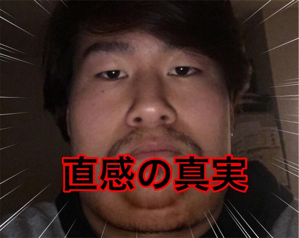 f:id:yoshidashuan:20170426183250j:image