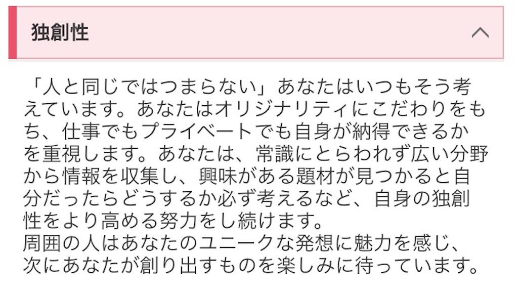 f:id:yoshidashuan:20170428195103j:image