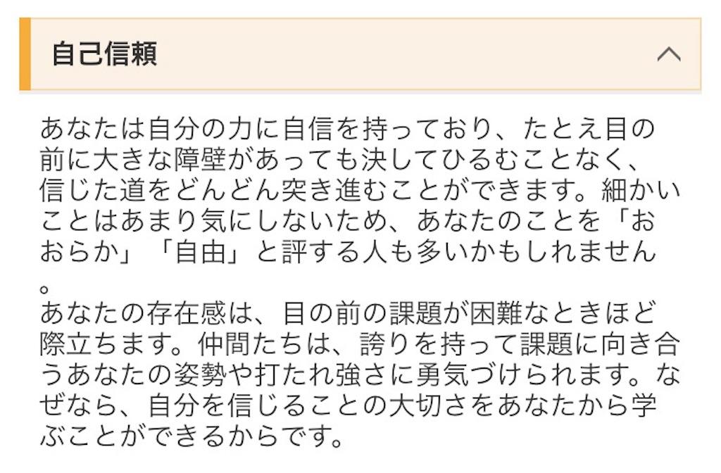 f:id:yoshidashuan:20170428195209j:image