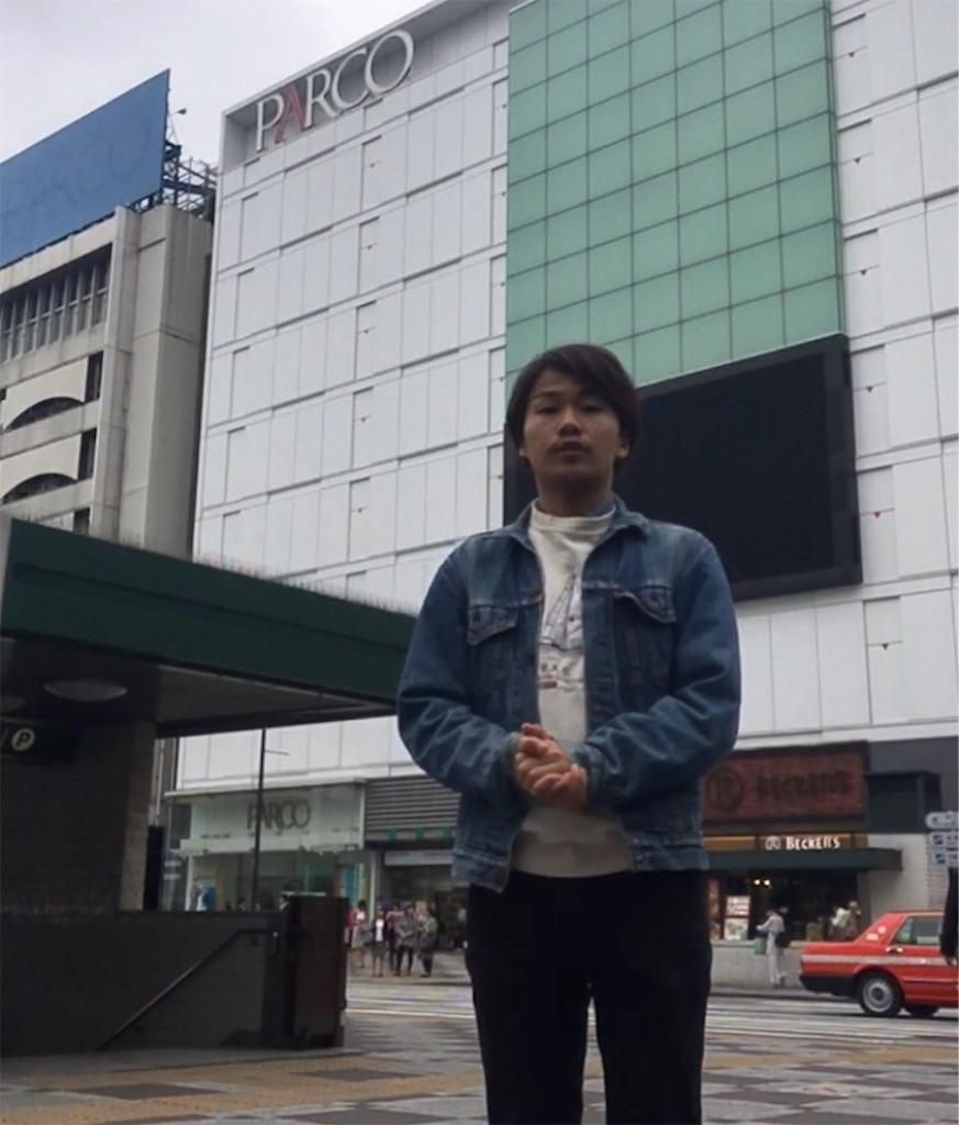 f:id:yoshidashuan:20170511164940j:image