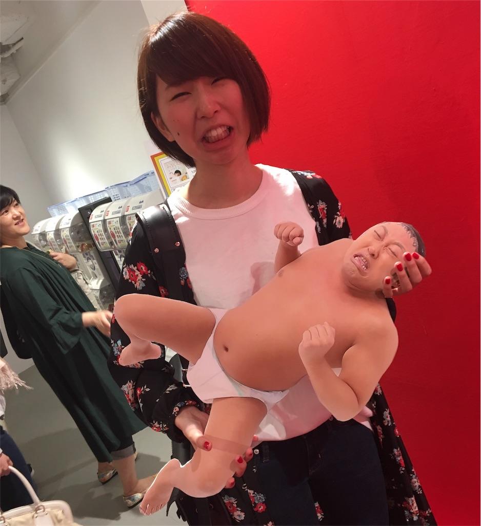 f:id:yoshidashuan:20170511221630j:image