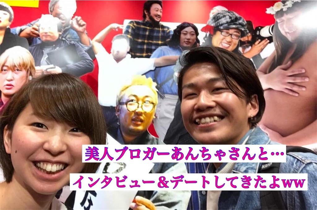 f:id:yoshidashuan:20170512195524j:image