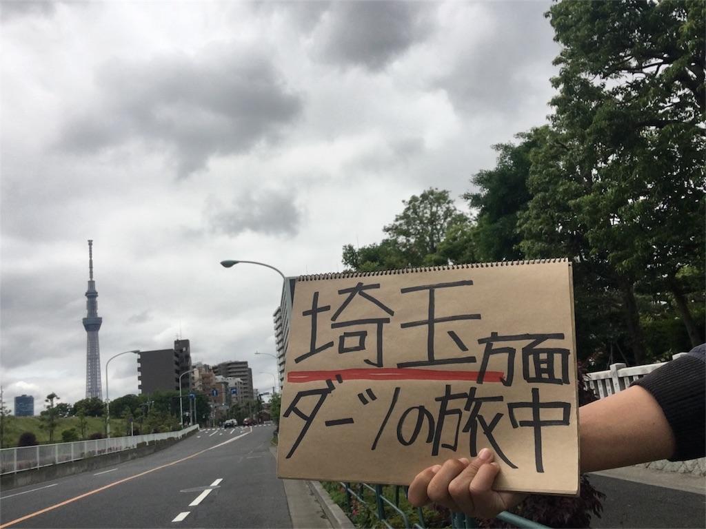 f:id:yoshidashuan:20170517091355j:image