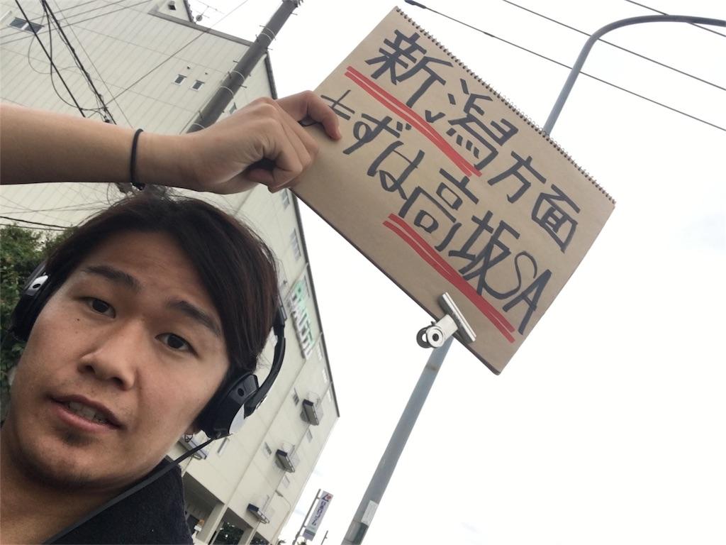 f:id:yoshidashuan:20170517094704j:image