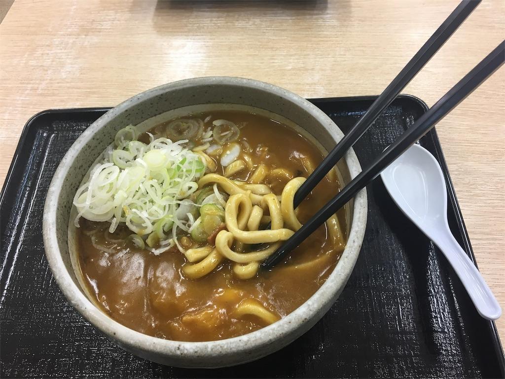 f:id:yoshidashuan:20170517101613j:image