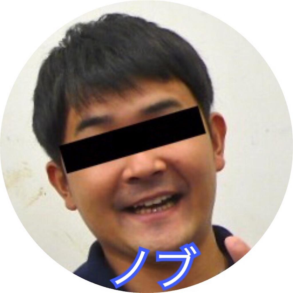f:id:yoshidashuan:20170517190837j:image