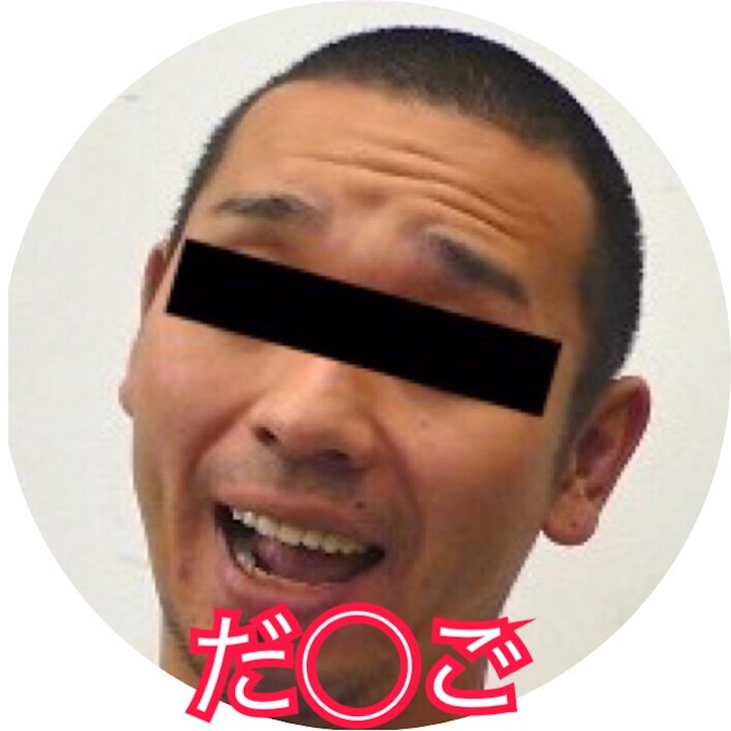 f:id:yoshidashuan:20170517191524j:image