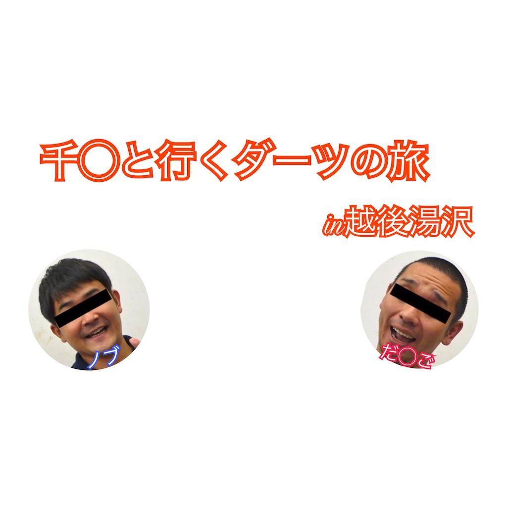 f:id:yoshidashuan:20170518141953j:image