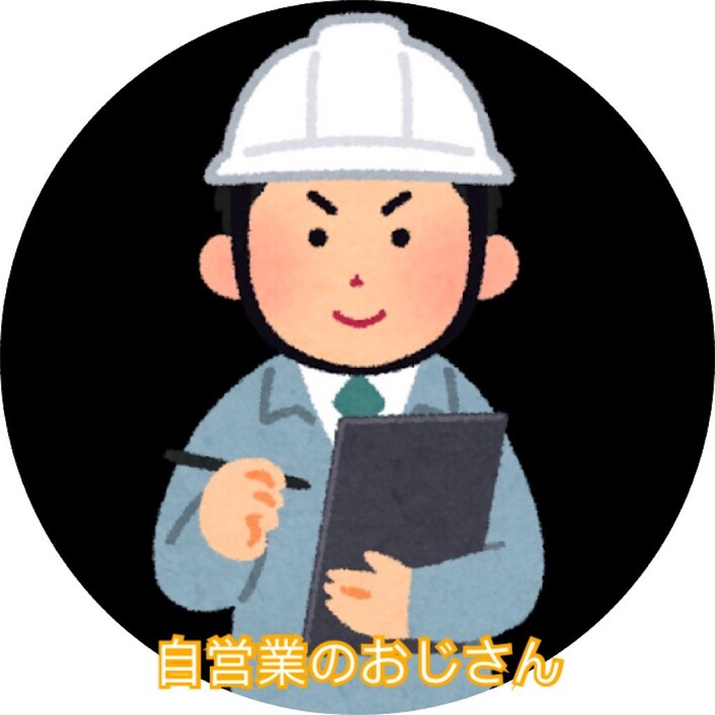 f:id:yoshidashuan:20170518173239j:image
