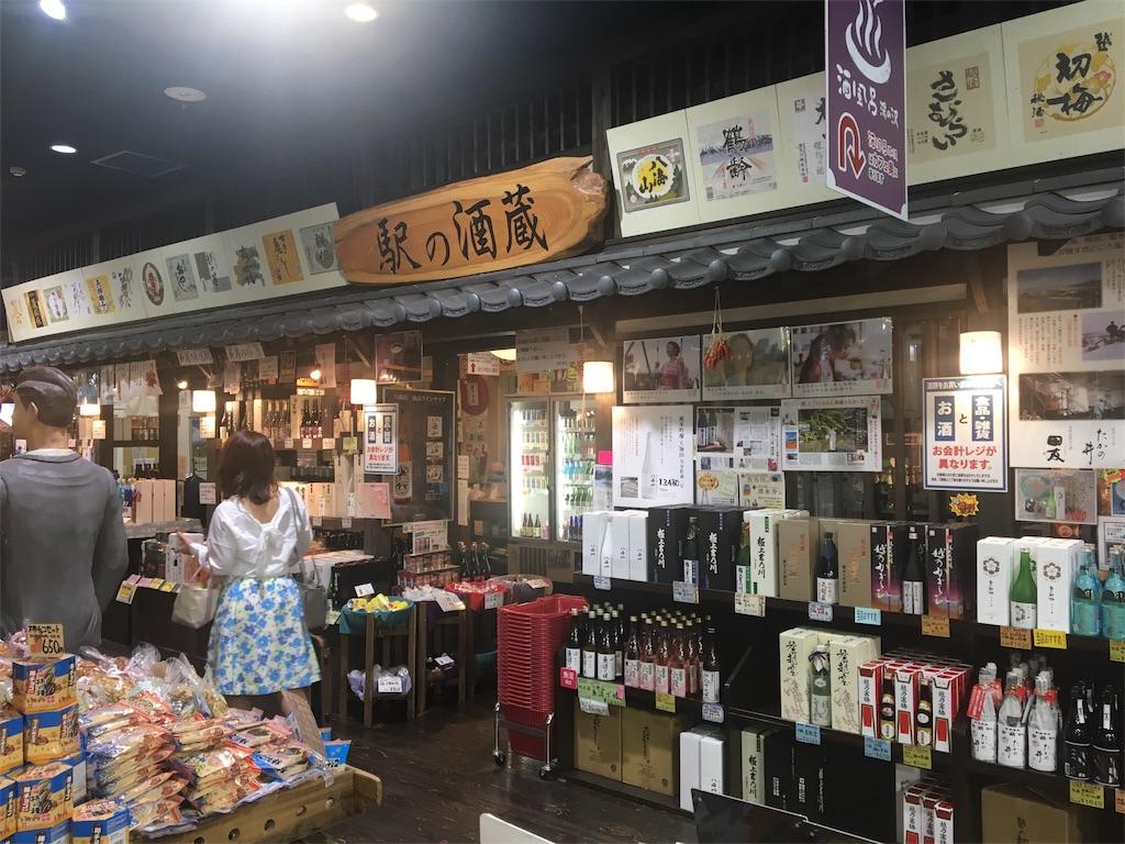 f:id:yoshidashuan:20170518225447j:image