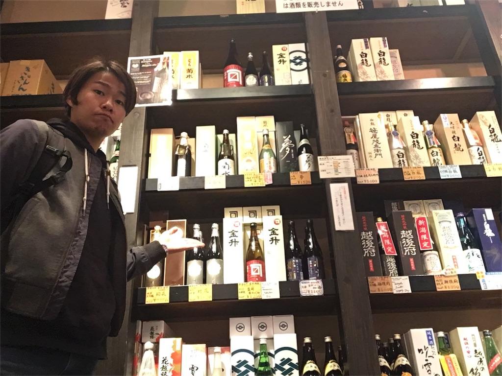 f:id:yoshidashuan:20170518225511j:image