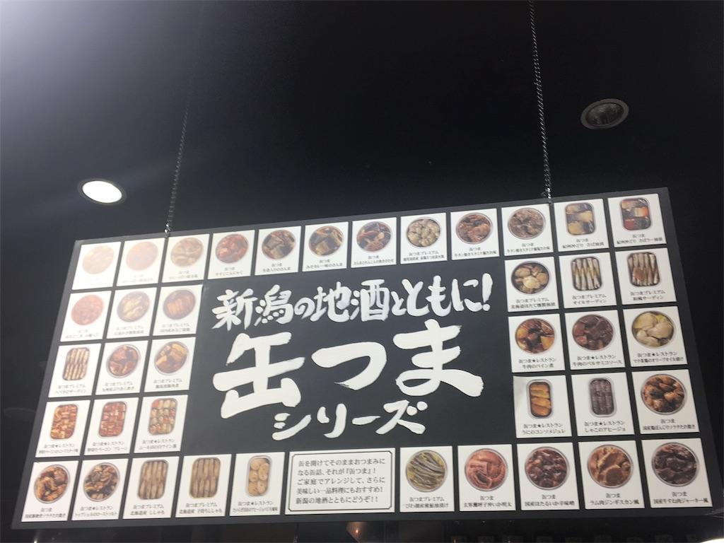 f:id:yoshidashuan:20170518225545j:image