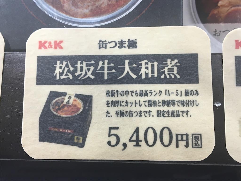 f:id:yoshidashuan:20170518225728j:image