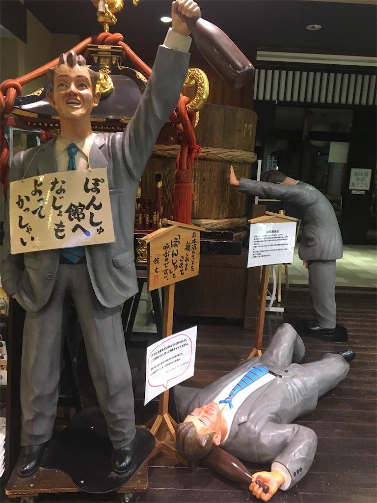 f:id:yoshidashuan:20170519004636j:image