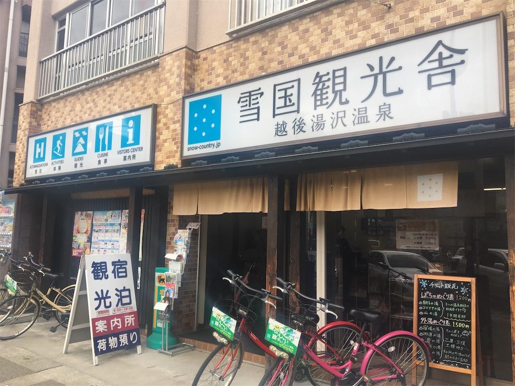 f:id:yoshidashuan:20170519004856j:image