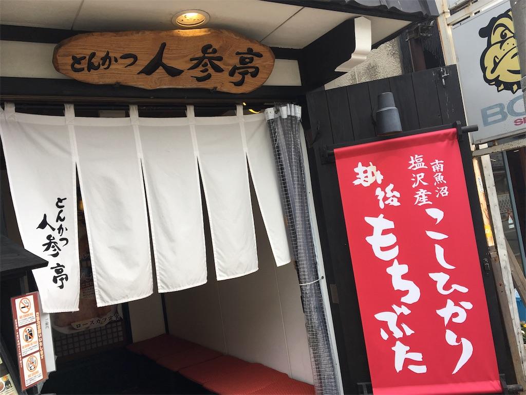 f:id:yoshidashuan:20170519010516j:image