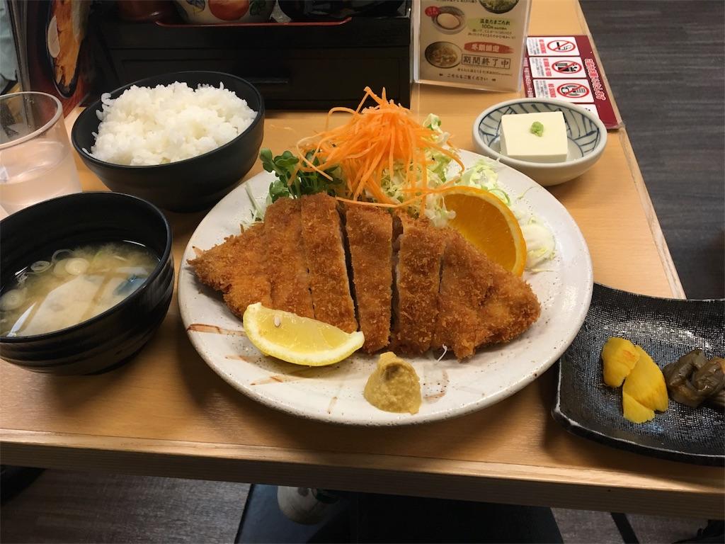 f:id:yoshidashuan:20170519010603j:image