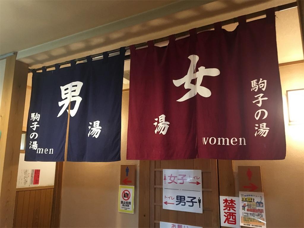 f:id:yoshidashuan:20170519011315j:image