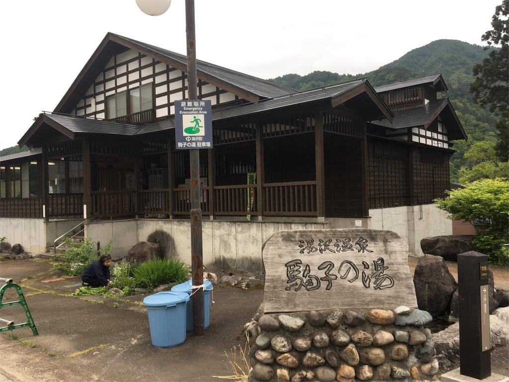 f:id:yoshidashuan:20170519011427j:image