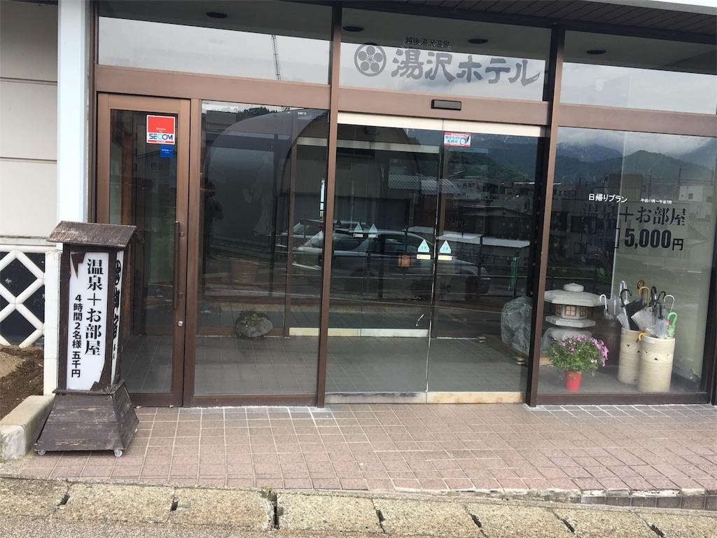 f:id:yoshidashuan:20170520154026j:image