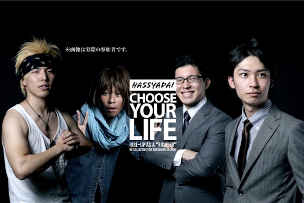f:id:yoshidashuan:20170522195931j:image