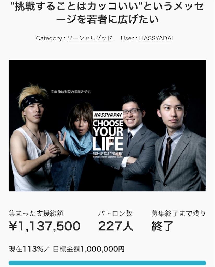 f:id:yoshidashuan:20170523051746j:image