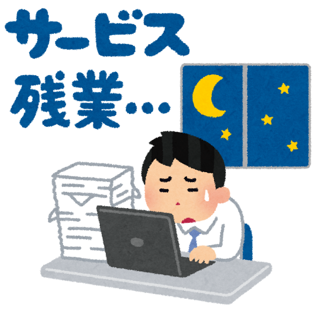 f:id:yoshidashuan:20170529211413p:image