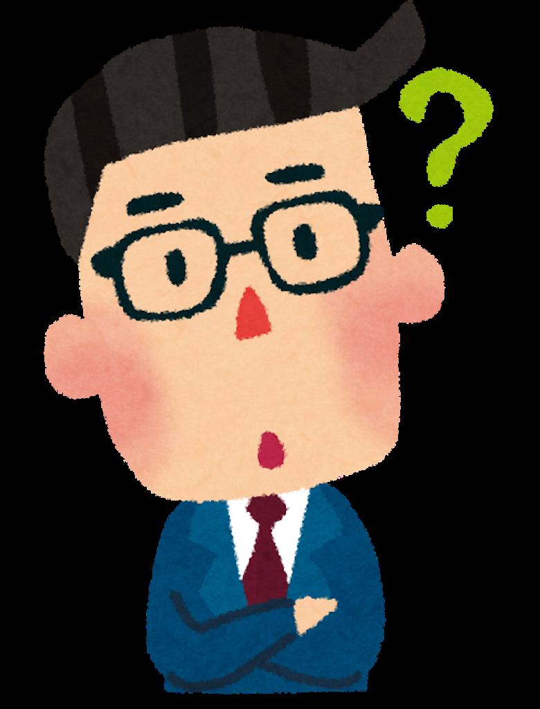 f:id:yoshidashuan:20170529213101p:image