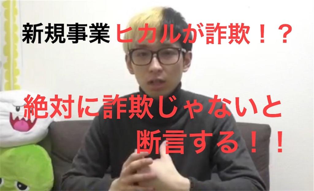 f:id:yoshidashuan:20170531121558j:image
