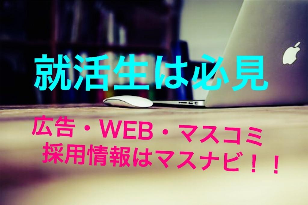 f:id:yoshidashuan:20170605201917j:plain