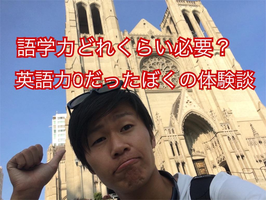 f:id:yoshidashuan:20170607004946j:image