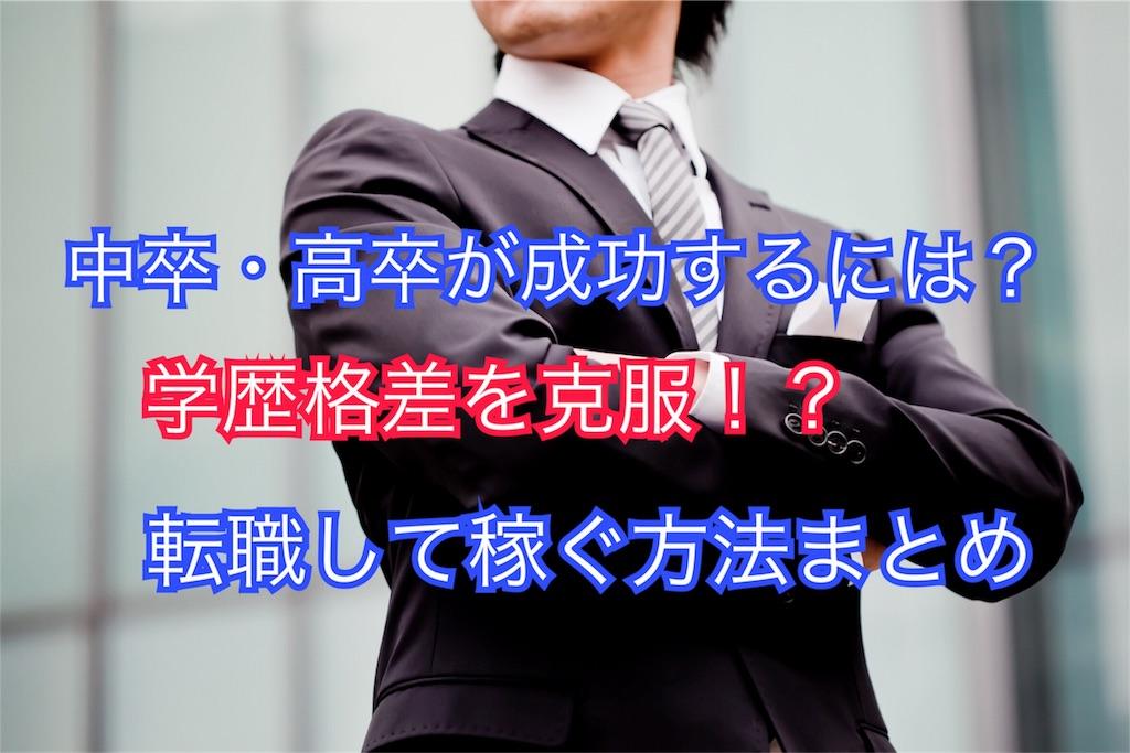f:id:yoshidashuan:20170607121548j:image