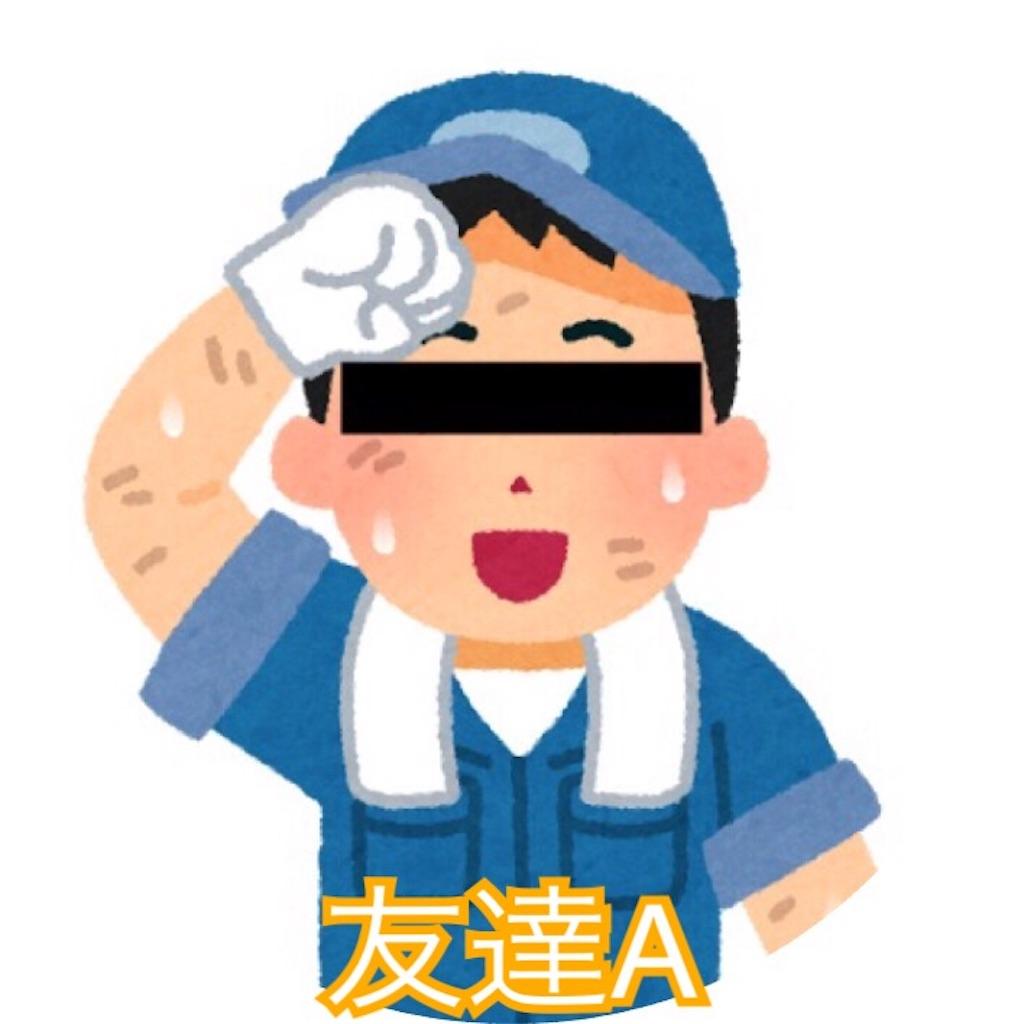 f:id:yoshidashuan:20170607211136j:image