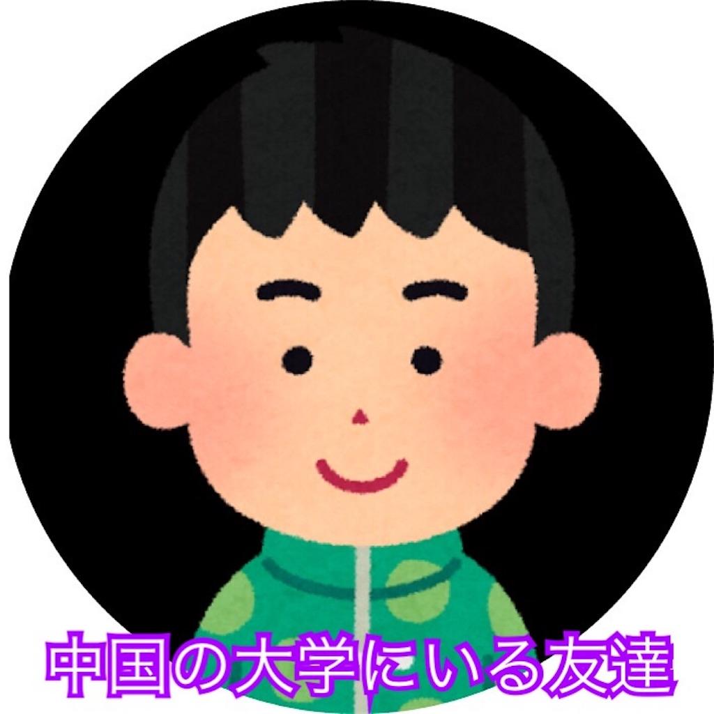 f:id:yoshidashuan:20170611010726j:image