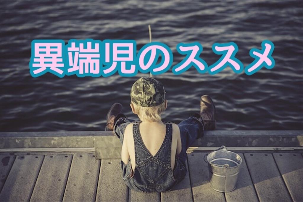 f:id:yoshidashuan:20170612185215j:image