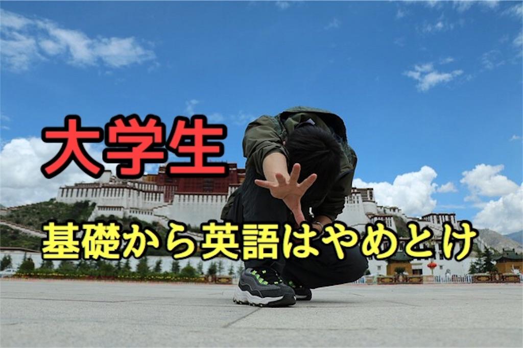 f:id:yoshidashuan:20170621121652j:image