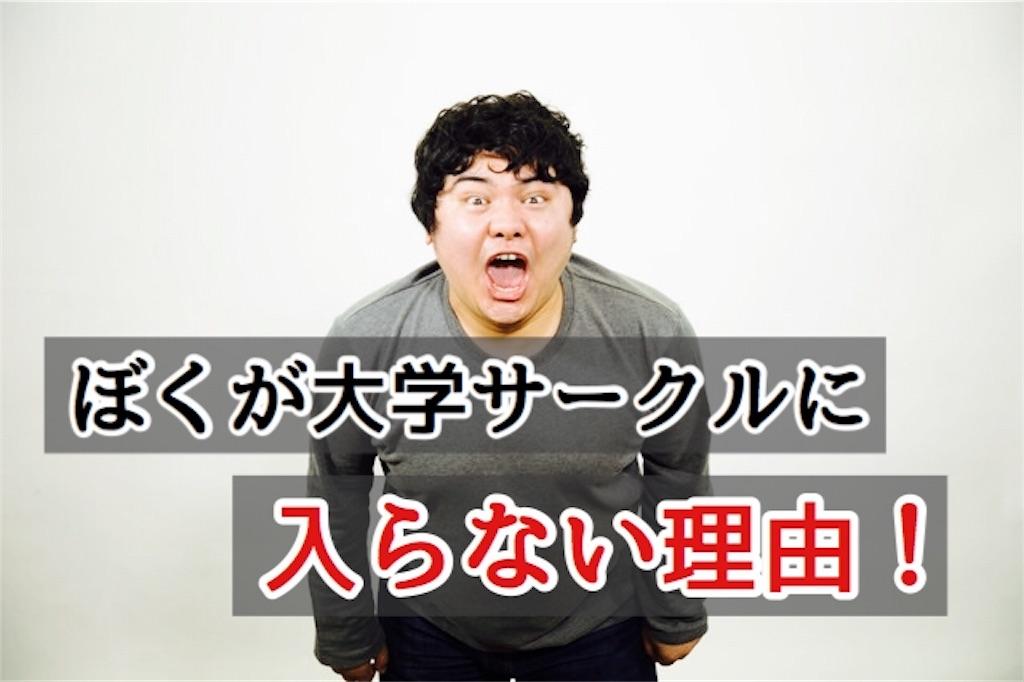 f:id:yoshidashuan:20170621195526j:image