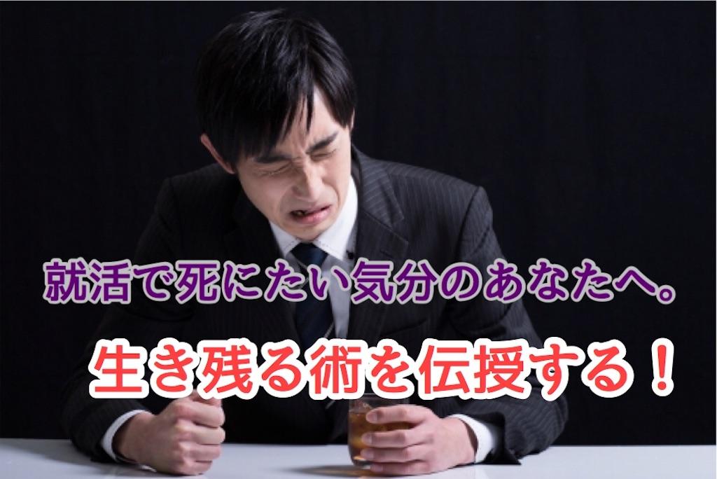 f:id:yoshidashuan:20170622182227j:image